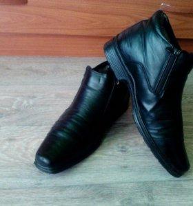 Ботинки мужские/зима