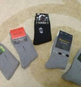 Распродажа мужских носков