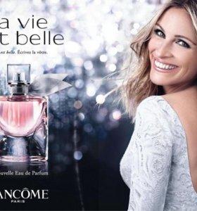 """Духи Lancome """"La Vie Est Belle"""" l`eau de Parfum"""