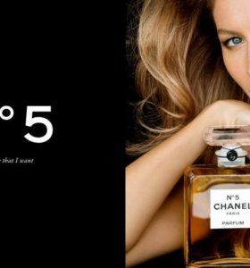 "Chanel ""№5"" for women"