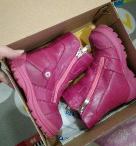 Ботинки зимние Тотто, 23 размер