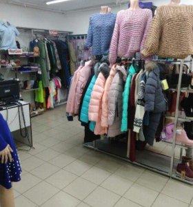 Fashion Room (Магазин одежды)