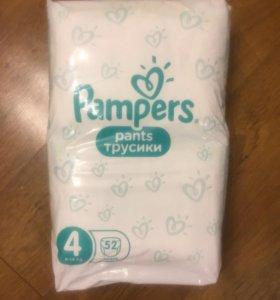 Подгузники -трусики Pampers Pants 4