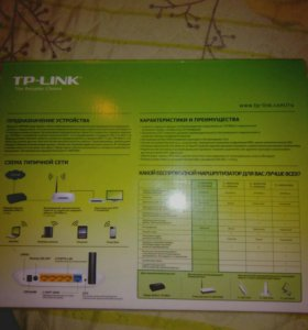 Роутер TP-Link TL-WR740N