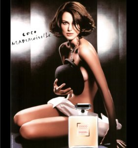 "Chanel ""Coco Mademoiselle"" 100 мл"