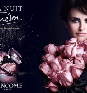 Lancome La Nuit Tresor for women 75 ml