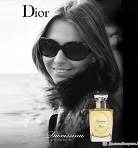 "Christian Dior ""Diorissimo"" for women 100ml"