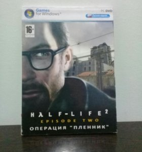 HALF - LIFE 2 ( Операция пленник)