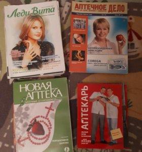 Журналы для фармацевтов и провизоров