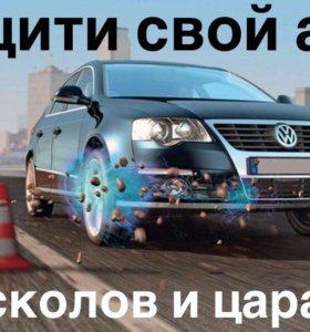Оклейка авто. Оклейка такси. Антигравийная пленка!