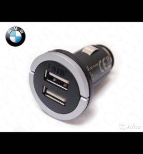 Зарядное устройство BMW