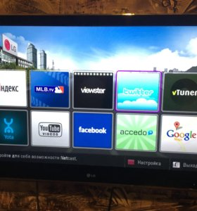 Телевизор LG 42LE8500