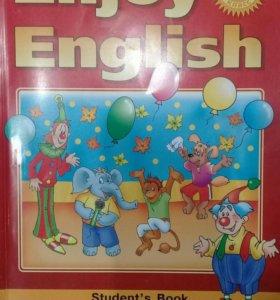 За шоколадку Учебник английского языка