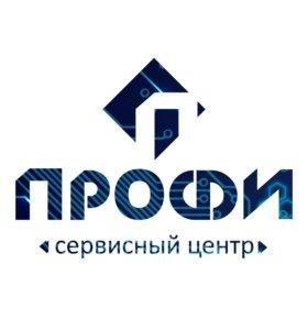 СЦ Профи