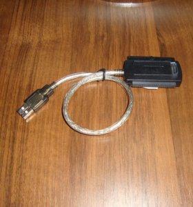 адаптер IDE, SATA-USB