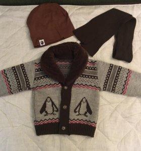 Кофта+шарфик+шапочка