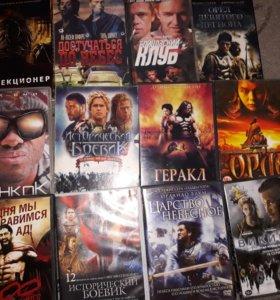 Колекция фильмов