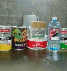 Вспомогательные материалы для покраски авто.