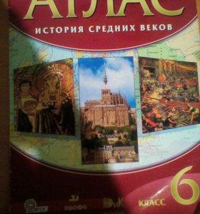 Атлас 6 класс история средних веков по истории