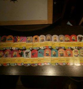 Карточки с миньонами(из магазина Магнит)