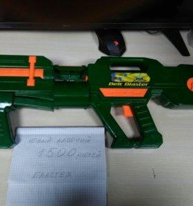 Оружие игрушечное Бластер