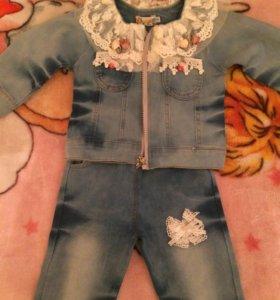 Весенний костюмчик джинс
