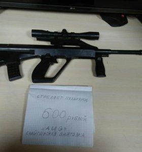 Игрушечная снайперская винтовка AUG