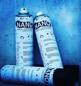 Nano reflector textile и Nano reflector auto