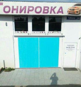 Доска объявлений мегион работа объявления куплю джембе в москве