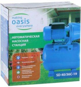 Насосная станция OASIS 40/36-19