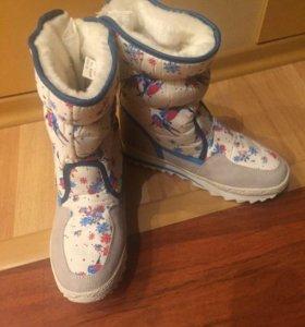 Дутики King Boots на 23,5см