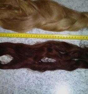 Волосы натуральные и искусственные