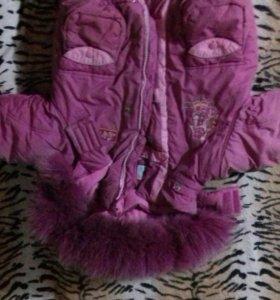 Куртка для девочке