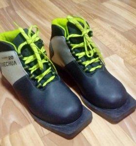 Лыжные ботинки 36р-р