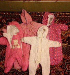 4 костюма