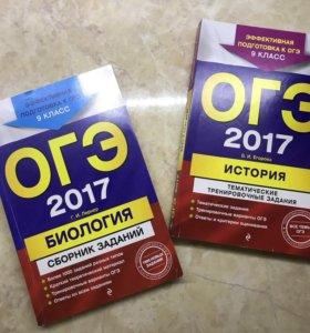 Тематические тренировочные тесты/задания