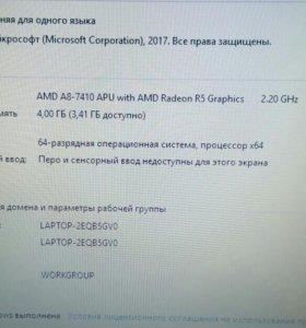 Ноут Lenovo 110