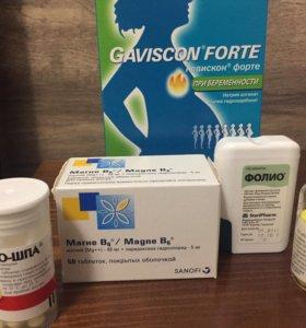 Аптечка для беременных