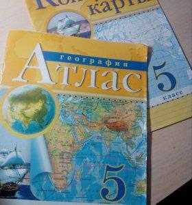 Контурная карта и атлас по географии за 5 класс