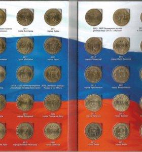 Монета 10 ₽