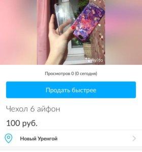 Чехол 6 айфон