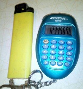 Калькулятор брелок