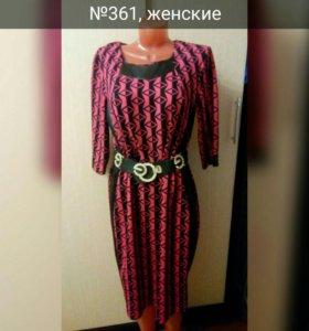 Платье новое, 50, 54 размер