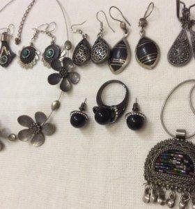Украшения из серебра и мельхиора