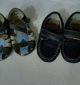 Детская обувь за все