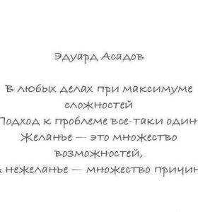 Билет на Каспийский груз!