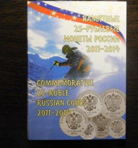 Альбом Олимпиада в Сочи (7 монет + банкнота)