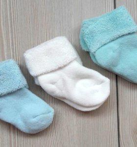 Новые махровые носочки