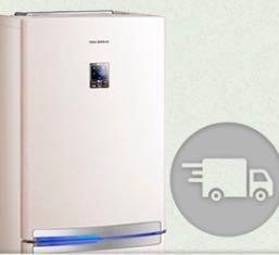 Холодильник ВЫВОЗ и морозильная камера