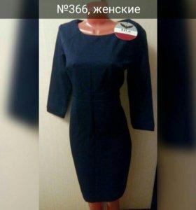 Платье новое, размер 52